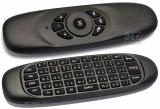 HDS-1420 - АэроМышь + Клавиатура (питание от аккумулятора)