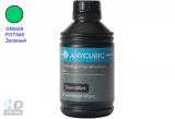 Anycubic UV Resin - Green 500ml [POT048] Зеленая (Фотополимерная Смола)